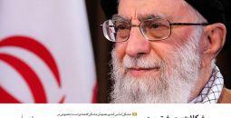 رهبر معظم انقلاب اسلامی سال ۱۳۹۸ را سال «رونق تولید» نامگذاری کردند